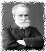 И.П.Павлов изучал влияние кофе на организм человека