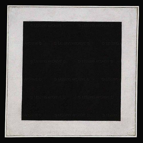 Черный квадрат фото