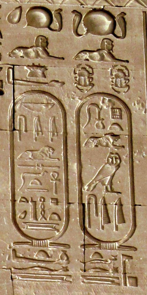 картуш из египта фото