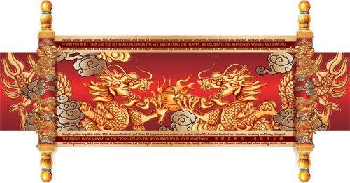 китайский свиток фото