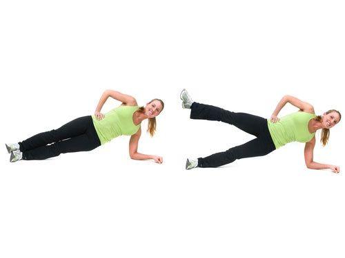 упражнение на боковые подъемы фото