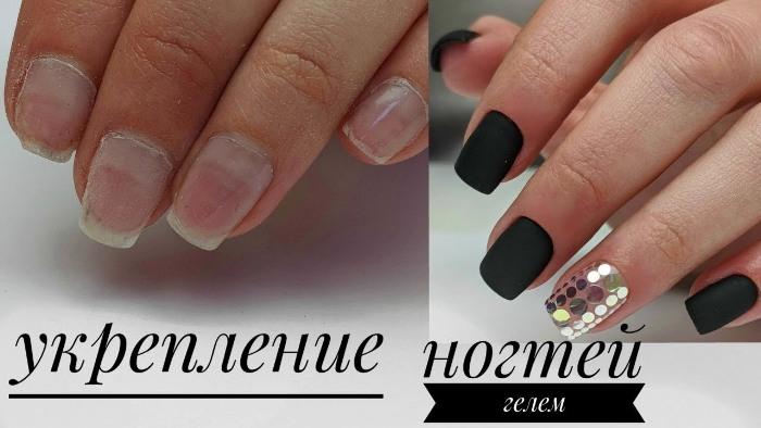 Здоровые ногти - залог женской красоты