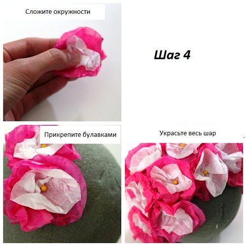 формируем и прикрепляем цветы фото